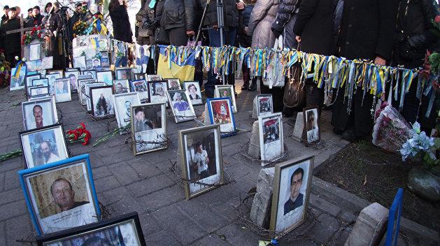 ВДонецкой области открыли монумент  Героям Небесной сотни