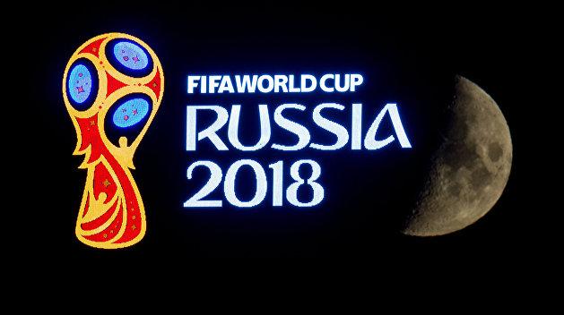 Вне игры: Украина оставила своих болельщиков без информации с Чемпионата мира по футболу