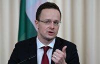 Венгрия потребовала от Украины прекратить международную кампанию лжи