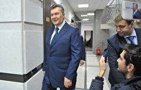 Гражданин США стал стал жертвой списания «долгов Януковича»