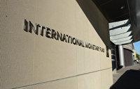 Воля: МВФ отстоял независимость антикоррупционного суда