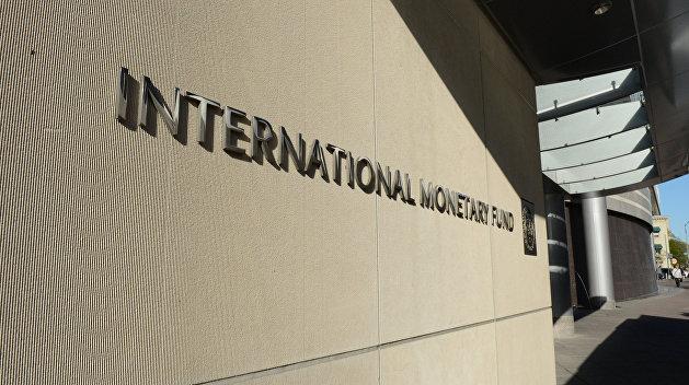 Украина частично рассчиталась с МВФ