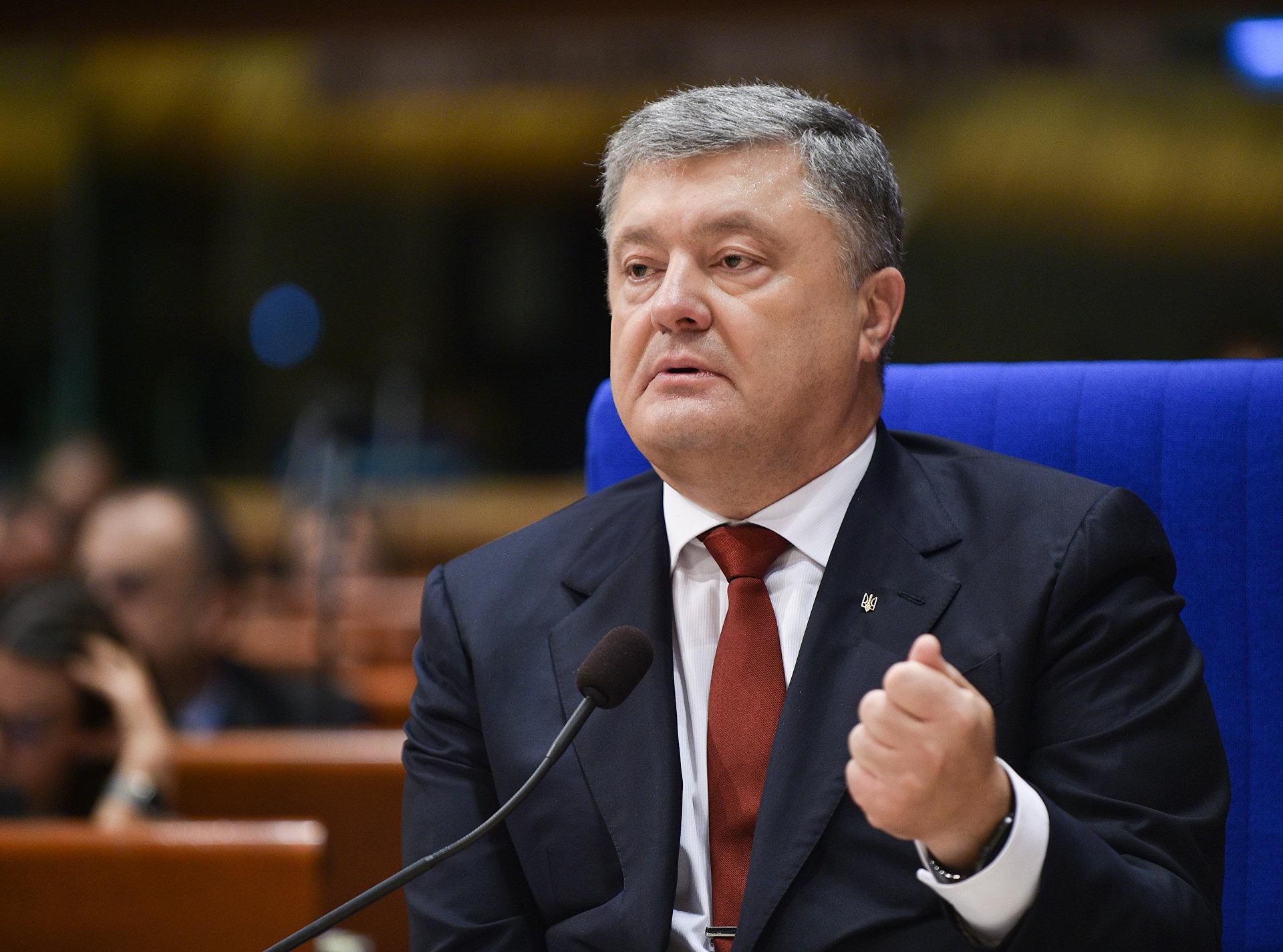 кто был президентом до порошенко ведут расследование все
