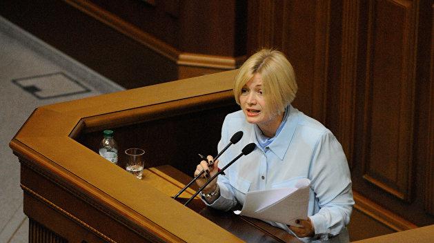 НаИрину Геращенко подал всуд фигурант списков боевиков наобмен