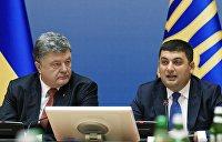 Госказначейство отчиталось о невыполнении украинского бюджета
