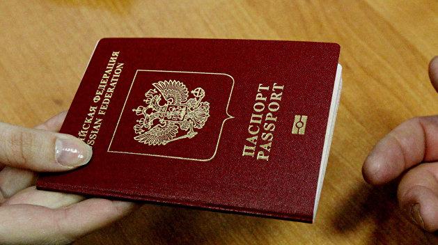 Украинцы ищут лучшей жизни в России