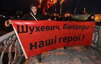 Agora Vox: Как США выращивали украинский фашизм