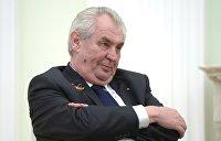 Президент Чехии отказался извиняться перед Украиной