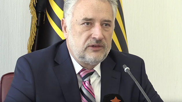 Губернатор Донецкой области пожаловался вСБУ на народного депутата Савченко