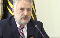 Контрабанда: СБУ «отмазала» донецкого губернатора