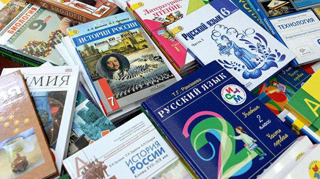 Вшколах города Хмельницкий больше небудут преподавать российский язык
