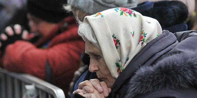 Украинские пенсионеры становятся нищими по версии ООН