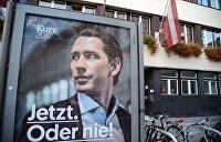Взгляд: «Лидеры всех партий Австрии уже вслух говорят, что Крым – часть России»
