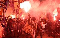 «Ради будущего Белой Европы»: Как готовят праворадикальных боевиков в Закарпатье