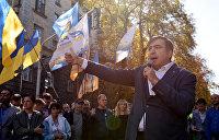Команда Саакашвили. «Управленческий блок»
