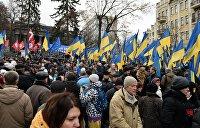 Митинги около Верховной Рады (ОНЛАЙН)