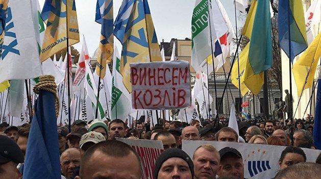 Кто едет на новый Майдан