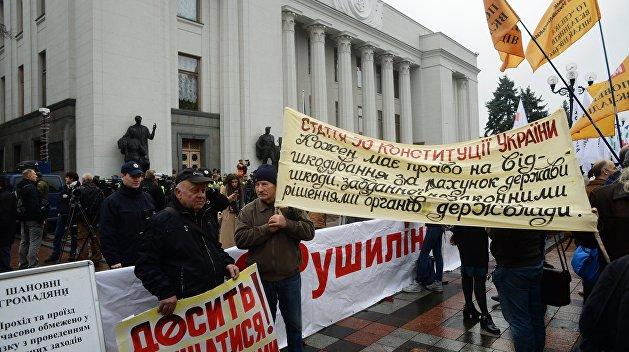 ВМВД Украины готовятся кпопытке штурма Рады с применением взрывчатки