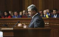 80% украинцев не доверяют Порошенко, Кабмину и Раде