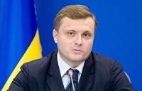 Левочкин считает, что МВД готовит на него покушение