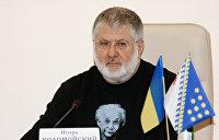 НБУ подал в суд на Коломойского