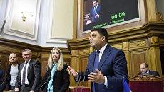 Коррупция и предательство: Данилюк и Гройсман обменялись обвинениями