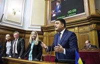 Суд вернул загранпаспорта обвиняемому в коррупции замглавы минобороны Украины