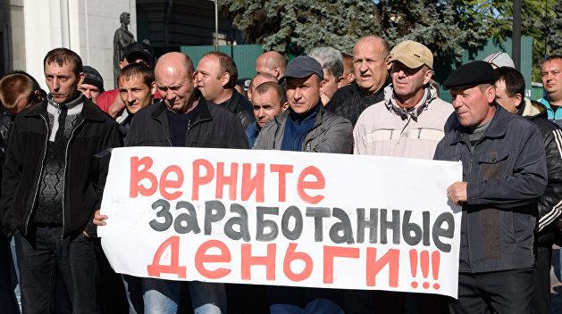 Вгосударстве Украина начинается всеобщая забастовка шахтеров