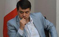 Дмитрий Разумков: Разрыв дипломатических отношений с РФ несвоевременен