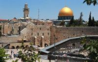 Битва за Иерусалим: Эрдоган выдвинул ультиматум Трампу