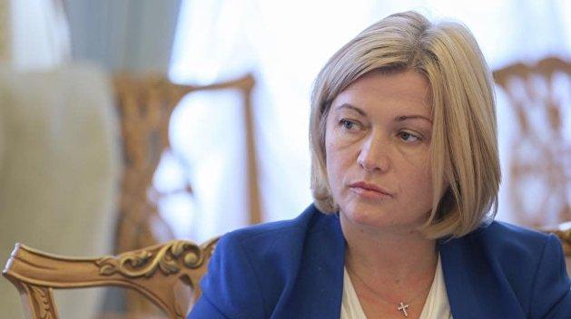 Украина поднимет вопрос нелегитимности российских выборов