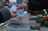 Новости для украинцев от МВФ: жить станет дороже, жить станет веселее
