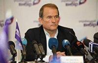 Виктор Медведчук: Переговорному процессу по Донбассу мешают Волкер и Киев