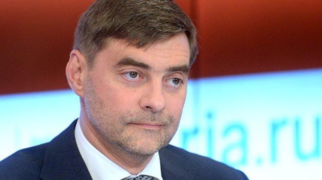 Депутат Госдумы поддержал запрет бандеровцев в Польше