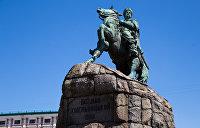 «Взгляд»: Почему Польша сравнивает Хмельницкого с Гитлером