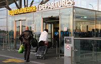 Вирус «Петя» все еще летает в аэропорту «Борисполь»