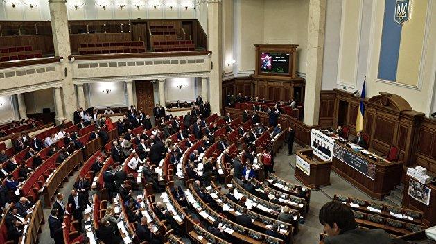 Верховная Рада досрочно сняла депутатские полномочия с «миротворца» Артеменко