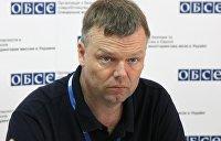 Замглавы СММ ОБСЕ: Наблюдатели готовы обеспечить мониторинг обмена пленными в Донбассе
