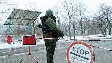 Названы регионы Украины, больше всех поддерживающие идею федерализации