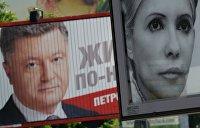 Опрос: Тимошенко — лидер президентской гонки, Порошенко — четвертый