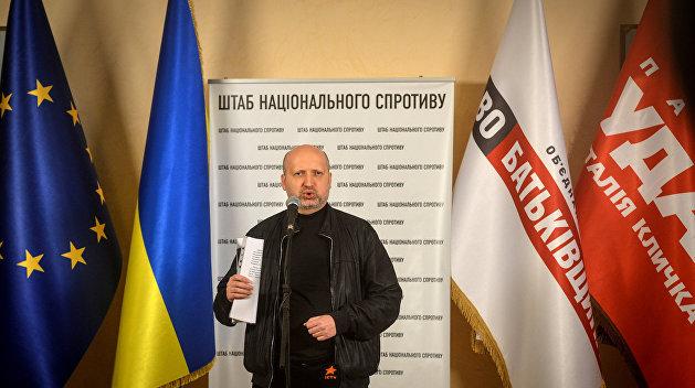 Турчинов вконце февраля 2014 года понизил степень готовности ВСУ вКрыму