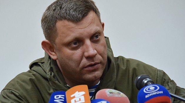 Захарченко: ежели квласти вКиеве придут вменяемые люди— вражда завершится