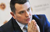 Артем Сытник: «Дело рюкзаков Авакова» передадут в суд в течение нескольких недель