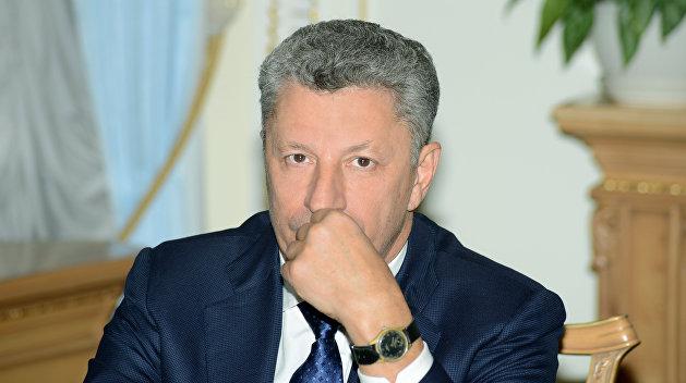 Юрий Бойко: Бюджет-2018 — построение полицейского государства с бедными людьми
