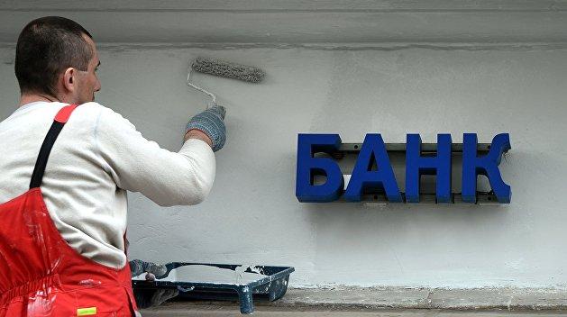 В Крым заходят новые банки