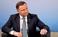 Рада Дуде не указ: Президент Польши подписал антибандеровский закон