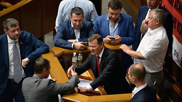 Рада уволила Рыбаку сдолжности руководителя финкомитета