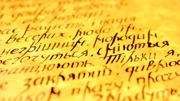 Порошенко поздравил украинцев сДнём письменности иязыка
