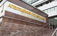 Герои Украины поручились за взяточника
