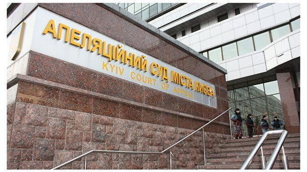 Замминистра обороны, подозреваемого вхищениях на149 млн грн, отпустили напоруки